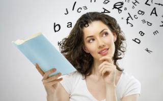 Как научиться читать быстро: упражнения и советы для скорочтения
