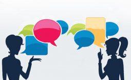 Коммуникация людей